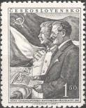 Stamp Czechoslovakia Catalog number: 696