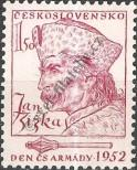 Stamp Czechoslovakia Catalog number: 761
