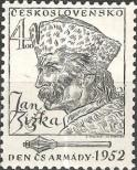 Stamp Czechoslovakia Catalog number: 764