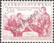 Stamp Czechoslovakia Catalog number: 769