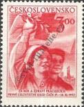 Stamp Czechoslovakia Catalog number: 771