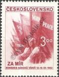 Stamp Czechoslovakia Catalog number: 774