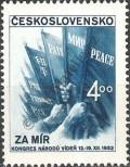 Stamp Czechoslovakia Catalog number: 775