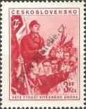 Stamp Czechoslovakia Catalog number: 781