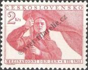 Stamp Czechoslovakia Catalog number: 791