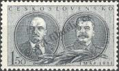Stamp Czechoslovakia Catalog number: 800