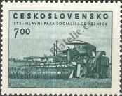 Stamp Czechoslovakia Catalog number: 807