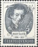 Stamp Czechoslovakia Catalog number: 812
