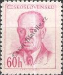 Stamp Czechoslovakia Catalog number: 817