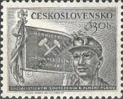 Stamp Czechoslovakia Catalog number: 821