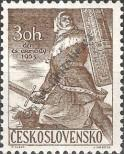 Stamp Czechoslovakia Catalog number: 826