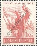 Stamp Czechoslovakia Catalog number: 828