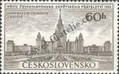 Stamp Czechoslovakia Catalog number: 831