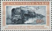 Stamp Czechoslovakia Catalog number: 842
