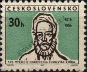 Stamp Czechoslovakia Catalog number: 1561