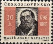 Stamp Czechoslovakia Catalog number: 1562