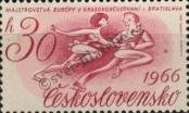 Stamp Czechoslovakia Catalog number: 1592