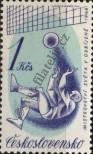 Stamp Czechoslovakia Catalog number: 1597