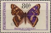 Stamp Czechoslovakia Catalog number: 1622