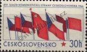 Stamp Czechoslovakia Catalog number: 1626