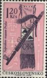 Stamp Czechoslovakia Catalog number: 1634