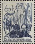 Stamp Czechoslovakia Catalog number: 1639