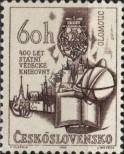 Stamp Czechoslovakia Catalog number: 1641