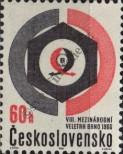 Stamp Czechoslovakia Catalog number: 1644