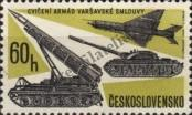 Stamp Czechoslovakia Catalog number: 1646
