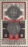 Stamp Czechoslovakia Catalog number: 1647