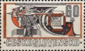 Stamp Czechoslovakia Catalog number: 1648