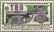 Stamp Czechoslovakia Catalog number: 1649