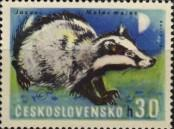 Stamp Czechoslovakia Catalog number: 1661