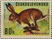 Stamp Czechoslovakia Catalog number: 1664