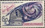 Stamp Czechoslovakia Catalog number: 1720