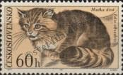 Stamp Czechoslovakia Catalog number: 1732