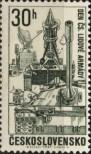 Stamp Czechoslovakia Catalog number: 1737