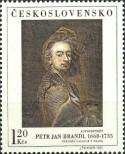 Stamp Czechoslovakia Catalog number: 1751