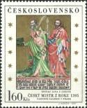 Stamp Czechoslovakia Catalog number: 1752
