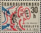 Stamp Czechoslovakia Catalog number: 1773