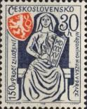 Stamp Czechoslovakia Catalog number: 1775