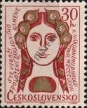 Stamp Czechoslovakia Catalog number: 1776