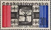 Stamp Czechoslovakia Catalog number: 1780