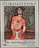 Stamp Czechoslovakia Catalog number: 1796