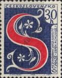 Stamp Czechoslovakia Catalog number: 1808