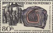 Stamp Czechoslovakia Catalog number: 1811