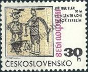 Stamp Czechoslovakia Catalog number: 1816