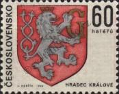 Stamp Czechoslovakia Catalog number: 1823
