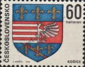 Stamp Czechoslovakia Catalog number: 1824