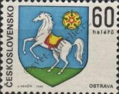 Stamp Czechoslovakia Catalog number: 1825